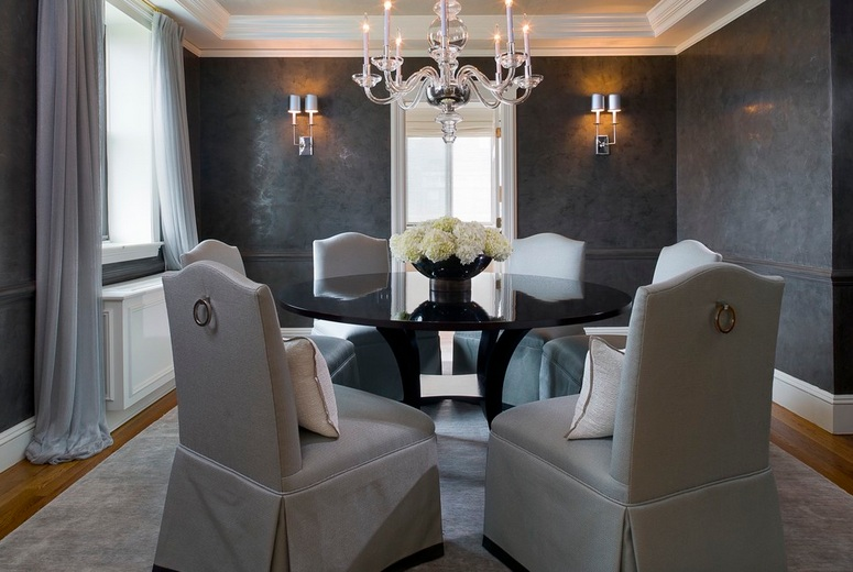 Dining room paint colors elegant paint color ideas for for Dark grey dining room